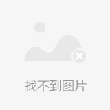 Flytec 015 RC Car 360 Degree Bouncing Rotation Devil Fish Crazy Truck Rock RTR Blue