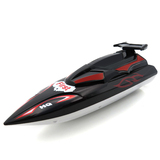 Flytec 2011-15C Infrared Control Cheap RC Boat Summer Water Plastic Mini Boats